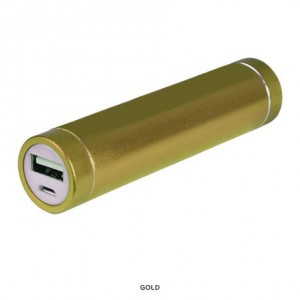 gold-ecig-power-bank